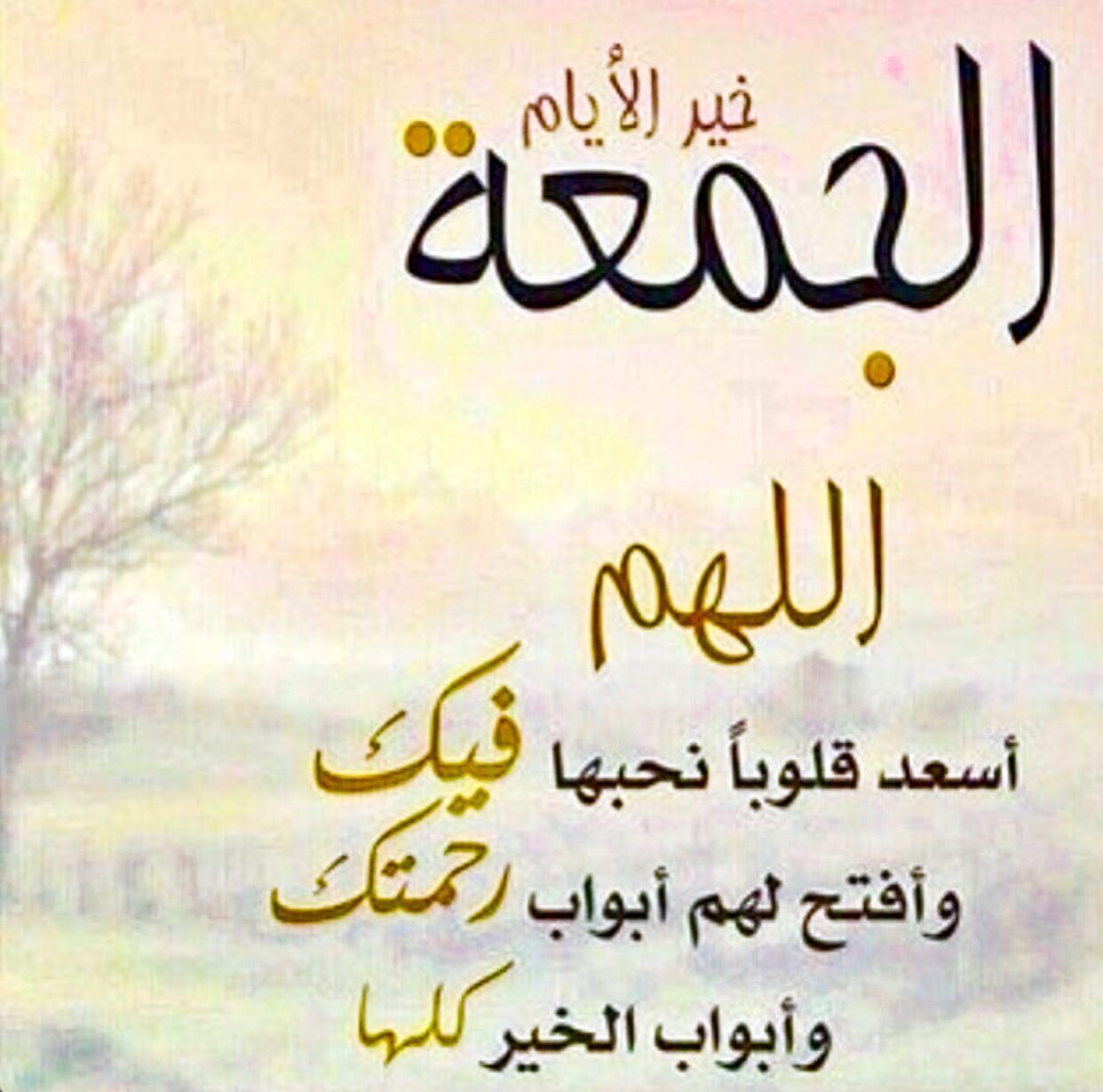 بالصور صباح الجمعه , صور ليوم الجمعه 5892 9