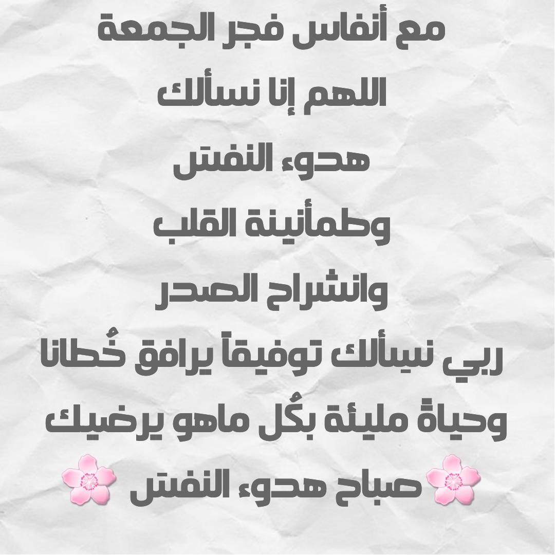 بالصور صباح الجمعه , صور ليوم الجمعه 5892