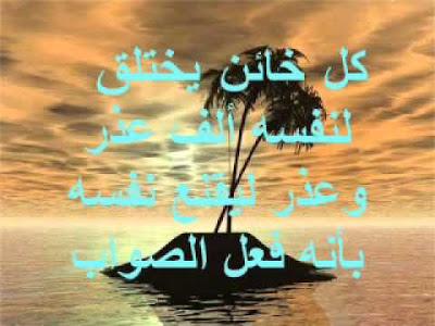 بالصور صور عن الخيانه , صور معبره عن الخيانه 5944 14