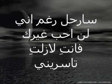 بالصور كلام زعل وفراق , كلمات من ذهب عن الفراق 5961 26