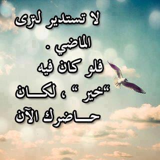 بالصور كلام زعل وفراق , كلمات من ذهب عن الفراق 5961 32