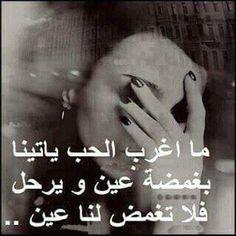 بالصور كلام زعل وفراق , كلمات من ذهب عن الفراق 5961 34