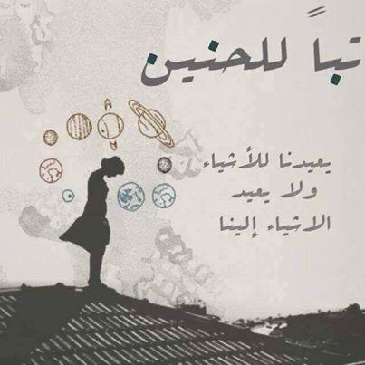 بالصور كلام زعل وفراق , كلمات من ذهب عن الفراق 5961 5
