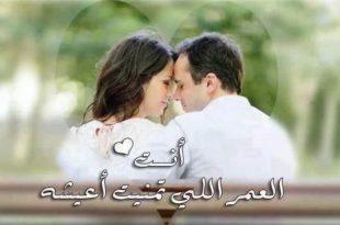 صور احبك حبيبي , اجمل الكلمات عن حب الحبيب