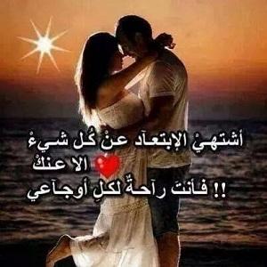 بالصور اشعار حب وغزل , اجمل الكلمات عن الحب والغزل 6043 10