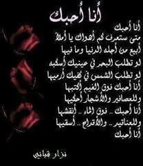 بالصور اشعار حب وغزل , اجمل الكلمات عن الحب والغزل 6043 6