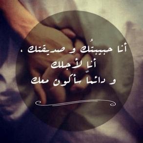 بالصور اشعار حب وغزل , اجمل الكلمات عن الحب والغزل 6043