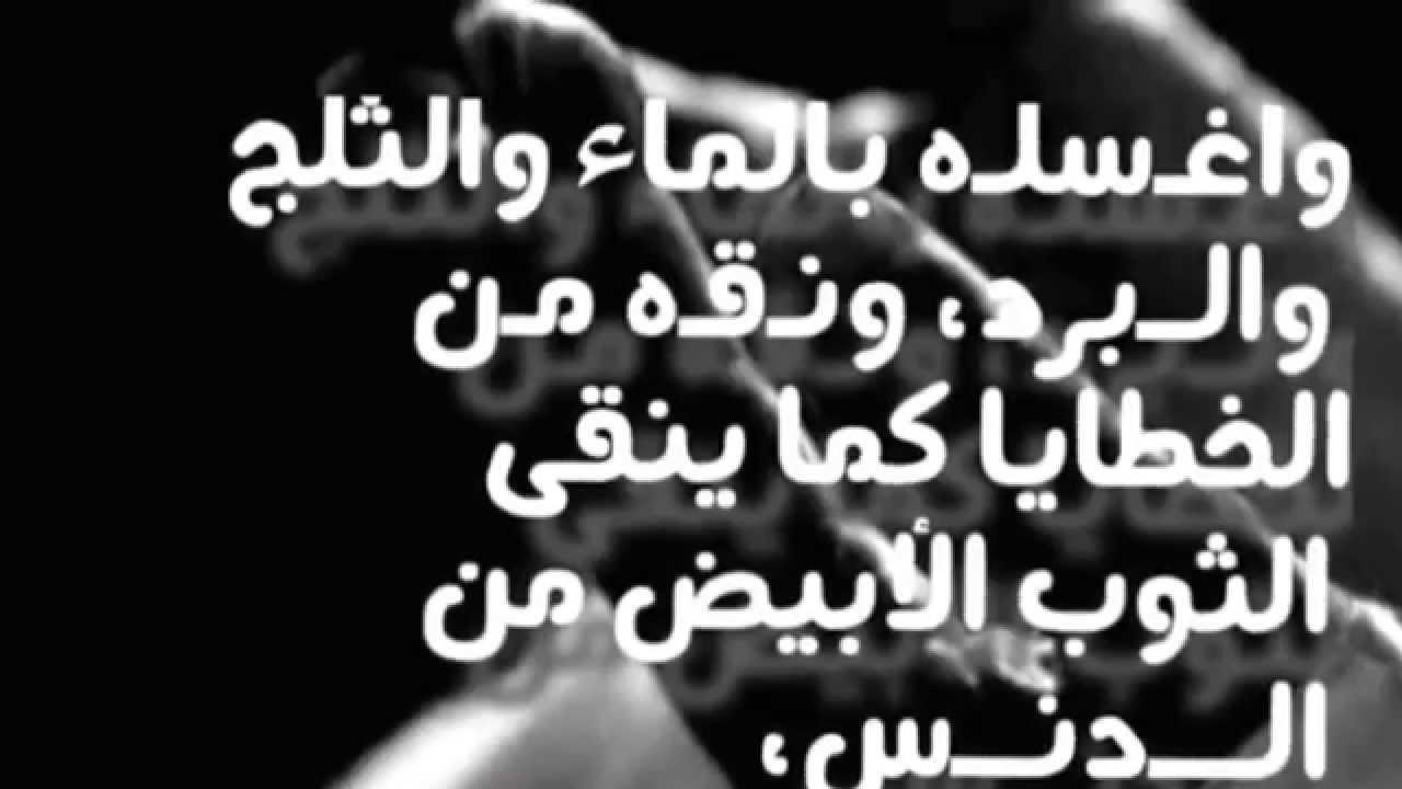 صورة اجمل دعاء للميت , اجمل الكلمات التى تقال للمتوفى