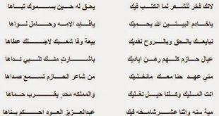 صوره قصائد مدح قويه , اجمل الكلمات في قصائد المدح