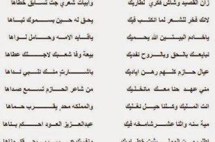 صورة قصائد مدح قويه , اجمل الكلمات في قصائد المدح