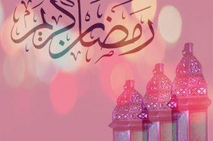 صور صور تهاني رمضان , ارق واجمل صور تهاني رمضان