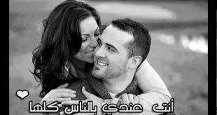 صوره بوستات حب ورومانسية , احلى بوستات حب ورومانسية 2018