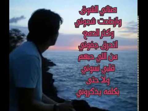 بالصور كلمات ضناني الشوق , كلمات اغنية ضناني الشوق للفنان محمد عبده 1640 1