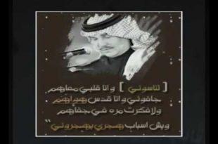 بالصور كلمات ضناني الشوق , كلمات اغنية ضناني الشوق للفنان محمد عبده 1640 2 310x205