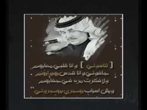 بالصور كلمات ضناني الشوق , كلمات اغنية ضناني الشوق للفنان محمد عبده 1640