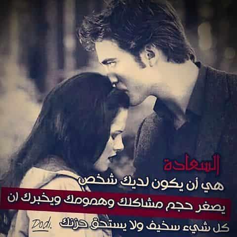 صور كلام عن الحب والرومانسيه , ارق كلمات عن مشاعر الحب للحبيب