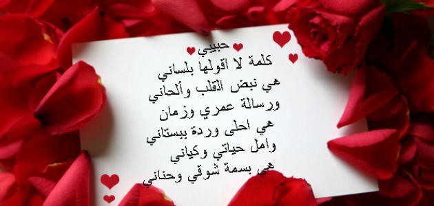 بالصور كلام عن الحب والرومانسيه , ارق كلمات عن مشاعر الحب للحبيب 1698 3