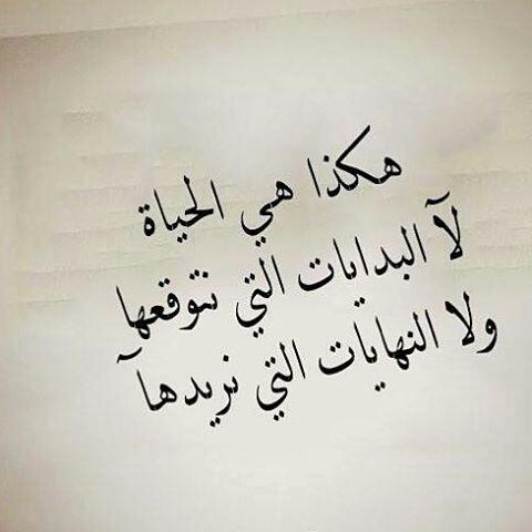صور كلمات قصيرة معبرة , عبارات موجزة جميلة جدا