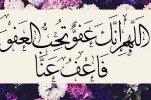 صورة تنزيل صور دينيه , اجمل التصميمات الاسلامية الرائعة