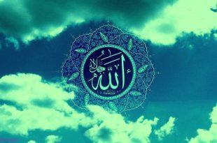بالصور خلفيات دينيه , اروع واجمل الخلفيات الدينية الاسلامية 3456 11 310x205