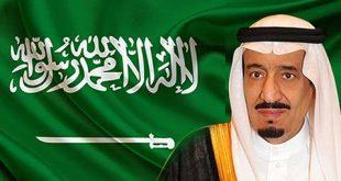 صوره رموز السيادة الوطنية , صور لاصحاب السمو الملكي