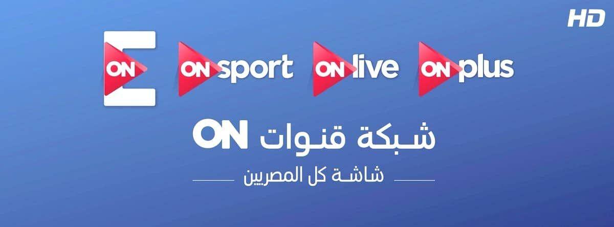 بالصور تردد قناه on sport عربسات , تعرف على احدث تردد لقناة on sport 3593 1