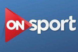 صورة تردد قناه on sport عربسات , تعرف على احدث تردد لقناة on sport