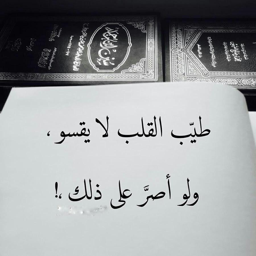 بالصور رسالة اعتذار لصديق , اصدق كلمات اعتذار لصديق 3635 6