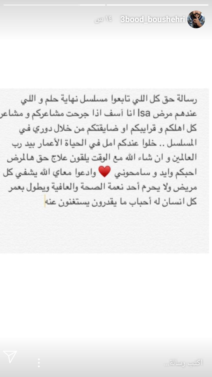 بالصور رسالة اعتذار لصديق , اصدق كلمات اعتذار لصديق 3635