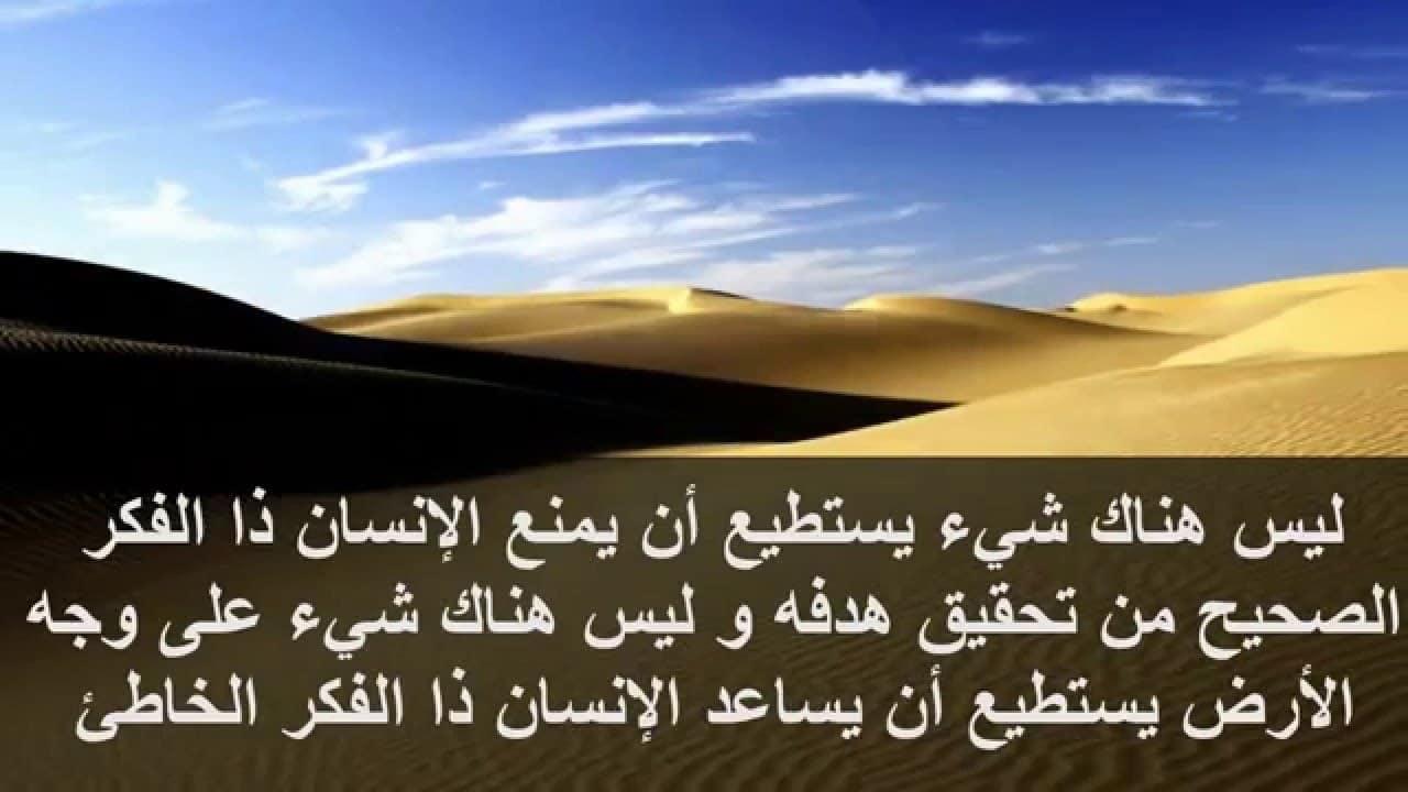 بالصور اجمل الحكم في الحياة , حكم وكلمات من ذهب 3636 5