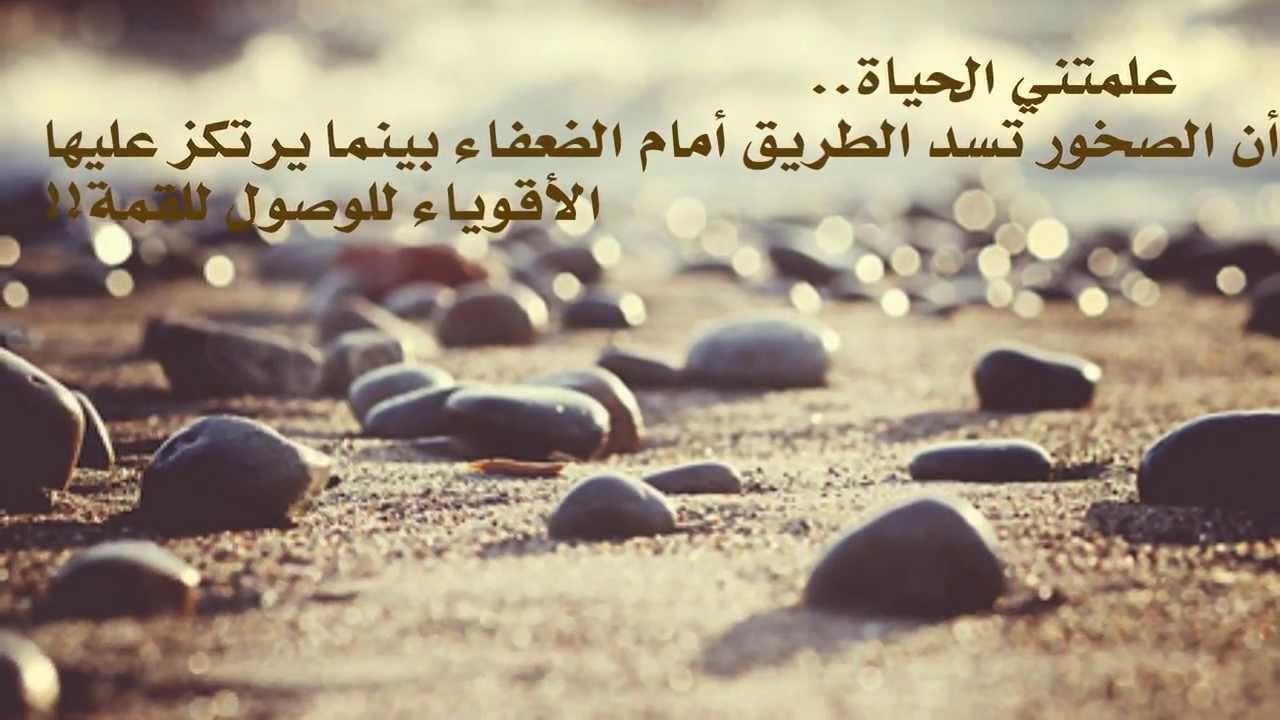 بالصور اجمل الحكم في الحياة , حكم وكلمات من ذهب 3636 6