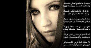 صوره شعر غزل عراقي , اجمل شعر غزل عراقي