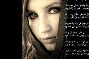 بالصور شعر غزل عراقي , اجمل شعر غزل عراقي 3640 11 310x205