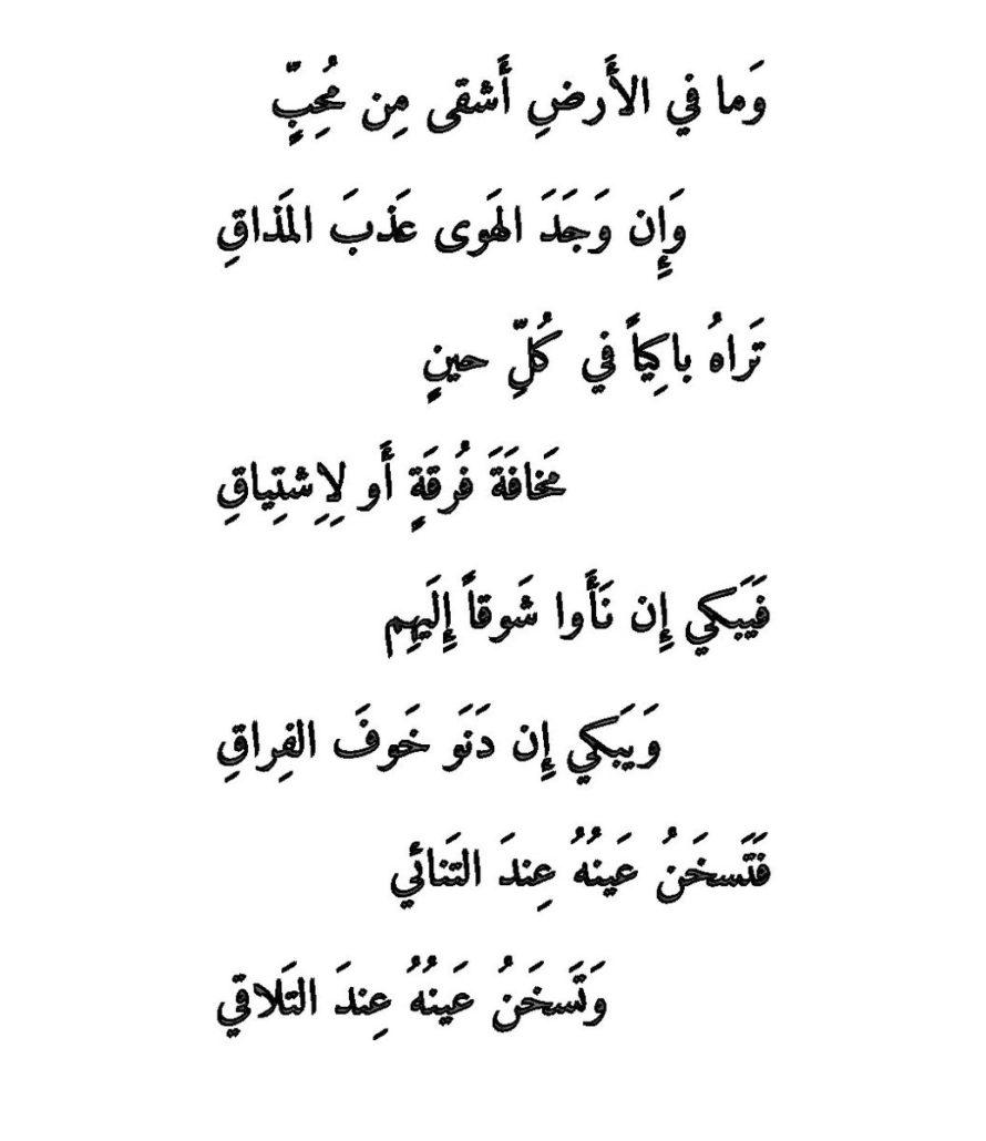 بالصور شعر غزل عراقي , اجمل شعر غزل عراقي 3640 8