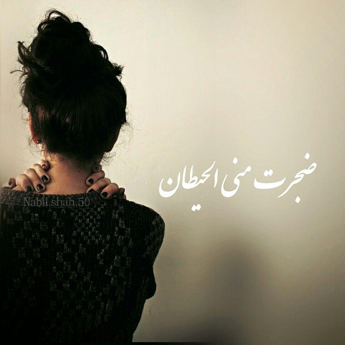بالصور صور كلام وحب , صور وكلمات الحب الجميلة 3658 10