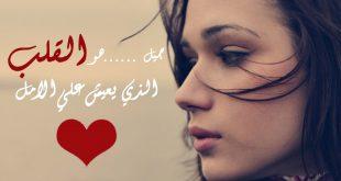 صوره صور كلام وحب , صور وكلمات الحب الجميلة