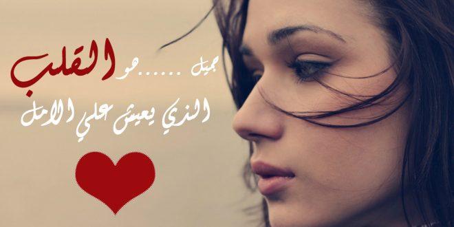 صور صور كلام وحب , صور وكلمات الحب الجميلة