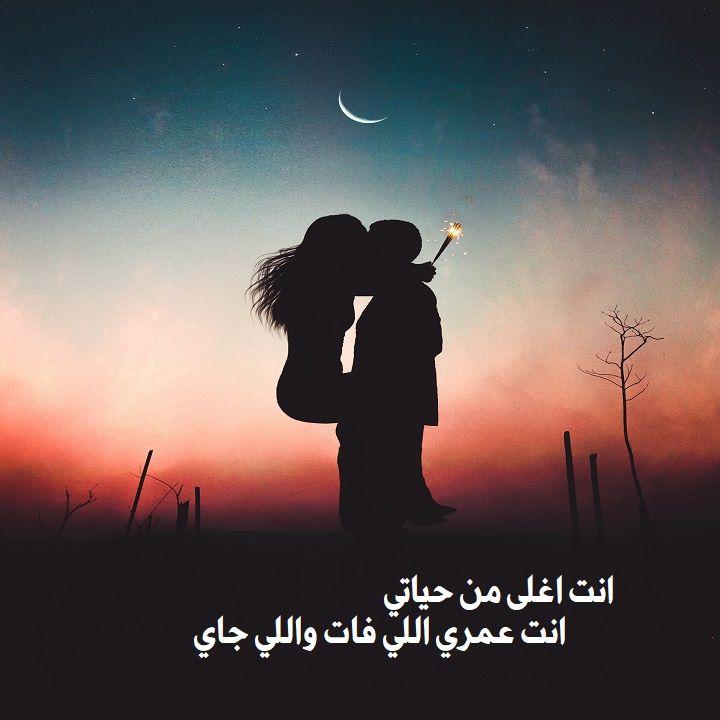 بالصور صور كلام وحب , صور وكلمات الحب الجميلة 3658 9
