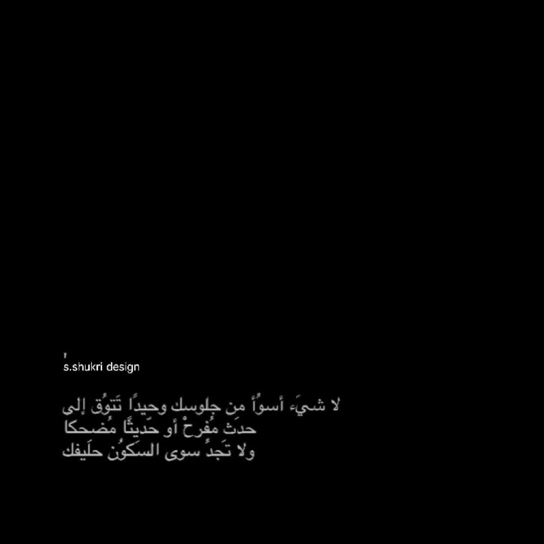 بالصور صور كلام عتاب , اصدق كلمات العتاب 3677 1