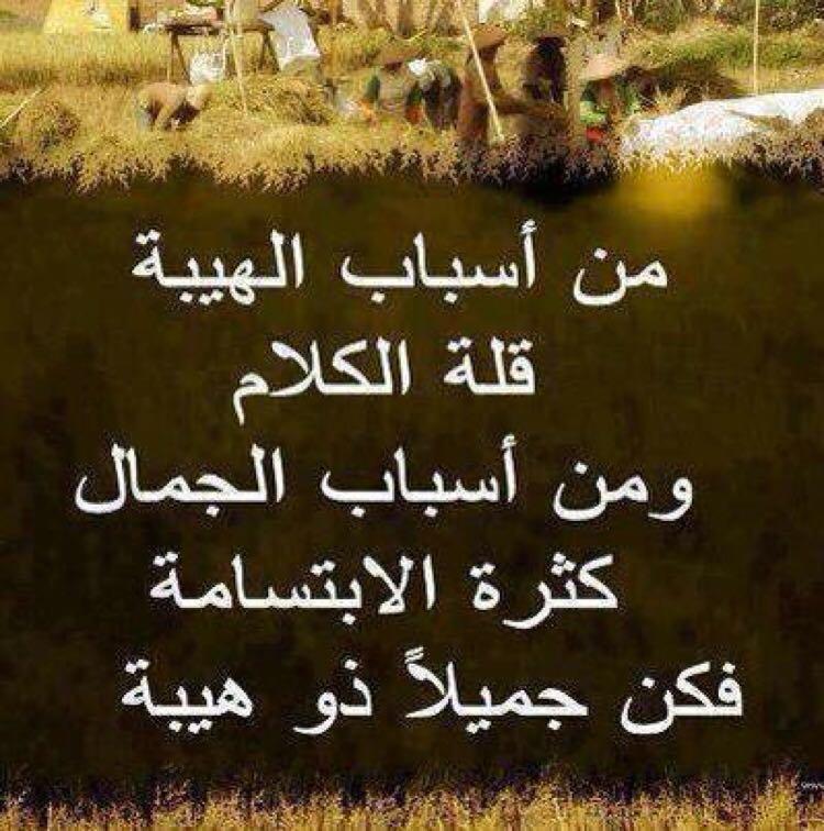 بالصور صور كلام عتاب , اصدق كلمات العتاب 3677 10