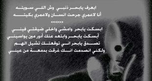 بالصور صور كلام عتاب , اصدق كلمات العتاب 3677 11 310x165