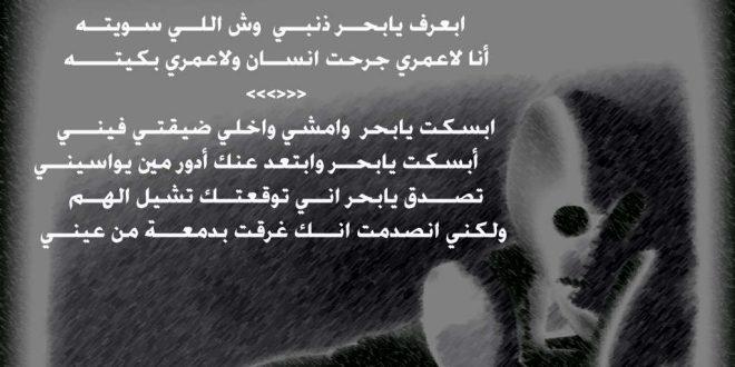 صور صور كلام عتاب , اصدق كلمات العتاب