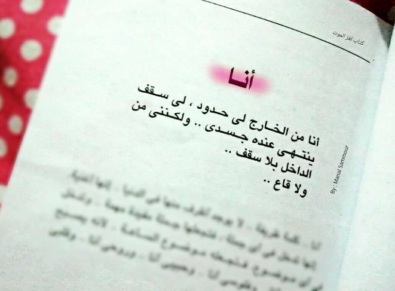بالصور صور كلام عتاب , اصدق كلمات العتاب 3677 2