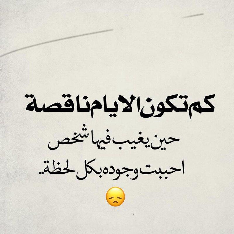 بالصور صور كلام عتاب , اصدق كلمات العتاب 3677 6