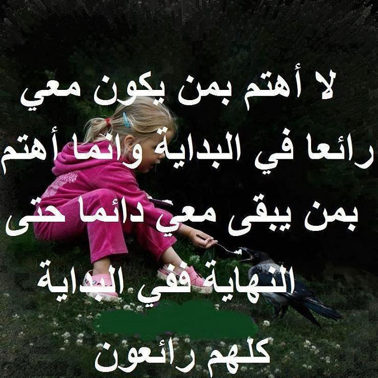 بالصور صور كلام عتاب , اصدق كلمات العتاب 3677 8