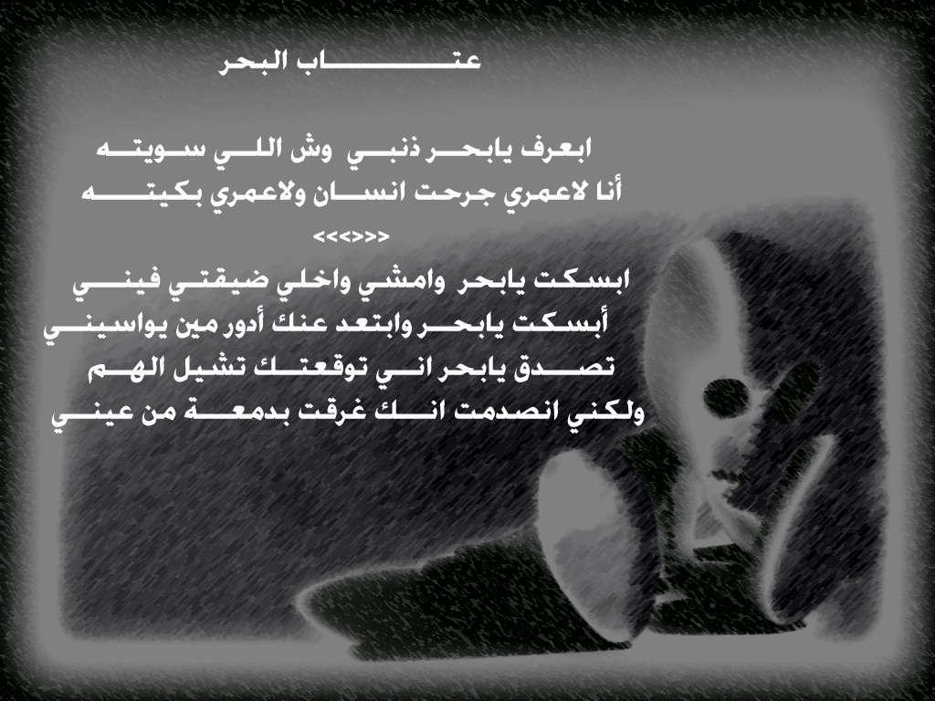 بالصور صور كلام عتاب , اصدق كلمات العتاب 3677