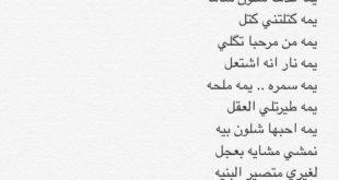 صوره شعر عراقي شعبي , اجمل الاشعار الشعبيه العراقيه