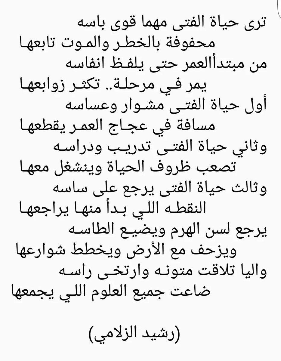 بالصور شعر عراقي شعبي , اجمل الاشعار الشعبيه العراقيه 414 4