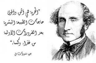 بالصور موضوع تعبير عن الحرية , الحريه وتعبير عنها 420 3 310x205