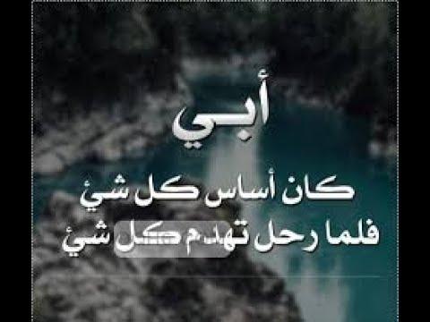 صوره اجمل الصور الحزينة مع العبارات , صور حزينه مع عبارات حزن